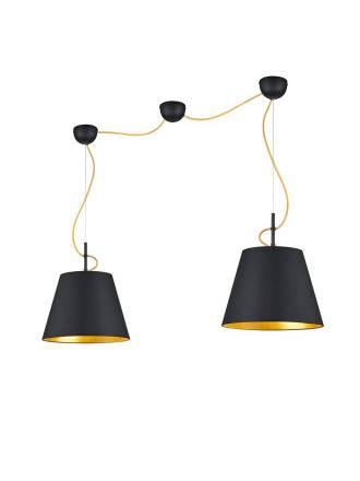 TRIO Andreus 2L E27 fabric pendant lamp