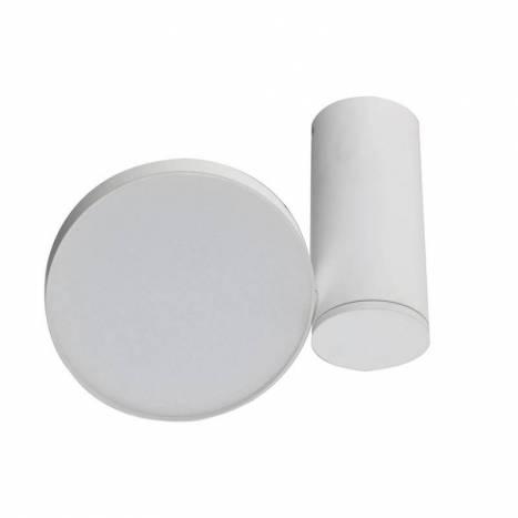 Foco de superficie LC1486W LED 23w blanco - YLD