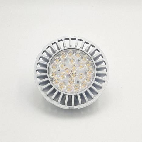 Bombilla LED QR Power AR111 25w - Maslighting