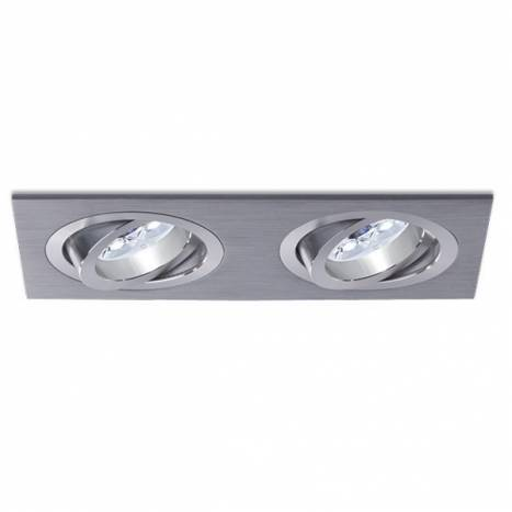BPM Mini Katli recessed 2 light aluminium